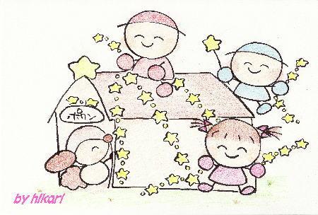 クリスマス飾り.jpg
